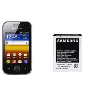 اطری موبایل سامسونگ S5360 1