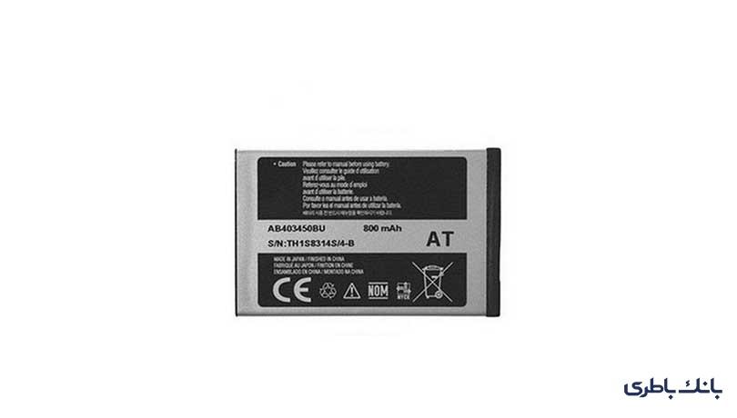 باتری-موبایل-سامسونگ-S3500