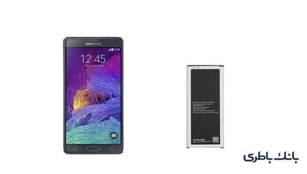 موبایل سامسونگ مدل نوت 4 2 600x341 - باتری موبایل سامسونگ Galaxy Note 4 با کدفنی EB-BN910BBE