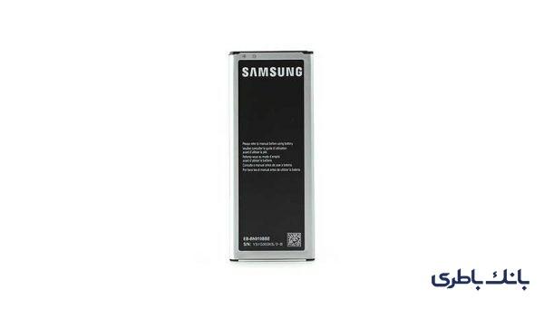 موبایل سامسونگ مدل نوت 4 600x341 - باتری موبایل سامسونگ Galaxy Note 4 با کدفنی EB-BN910BBE