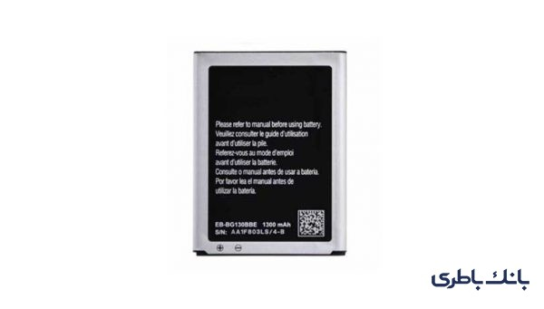 موبایل سامسونگ Galaxy Young2 600x341 - باتری موبایل سامسونگ Galaxy Young 2 با کد فنی BG130ABE