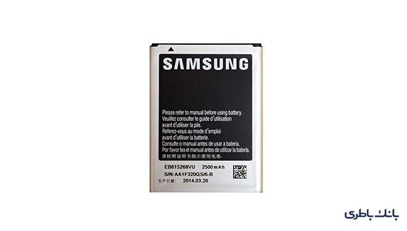 باطری-موبایل-سامسونگ-Galaxy-Note