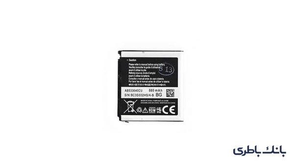 باتری موبایل سامسونگ S3600