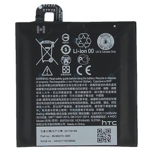 موبایل اچ تی سی یو پلی 300x300 - باتری موبایل اچ تی سی U Play با کد فنی B2PZM100