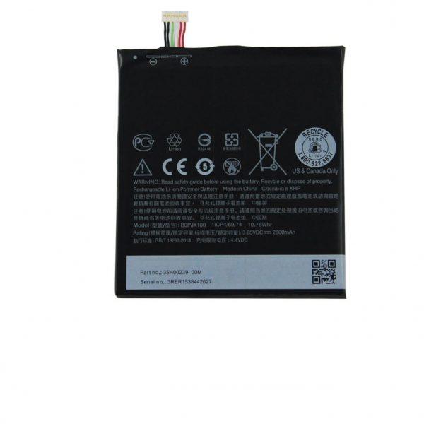 موبایل اچ تی سی  دیزایر ۸۲۸ 600x600 - باتری موبایل اچ تی سی Desire 828 با کدفنی BOPJX100