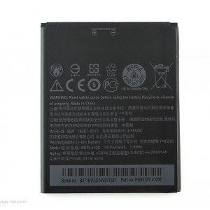 موبایل htc  desire  526g 526g plus 300x300 - باتری موبایل اچ تی سی Desire 526G با کدفنی BOPL4100