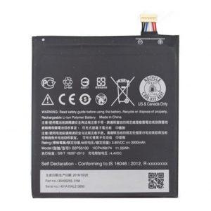 باطری موبایل HTC One X9