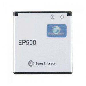 باتری موبایل سونی اریکسون X8 با کدفنی EP500