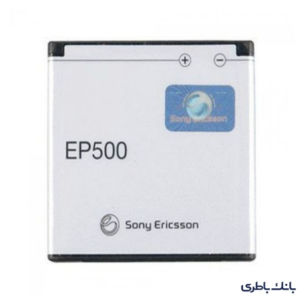 اریکسون x8 1 600x600 - باتری موبایل سونی اریکسون X8 با کدفنی EP500