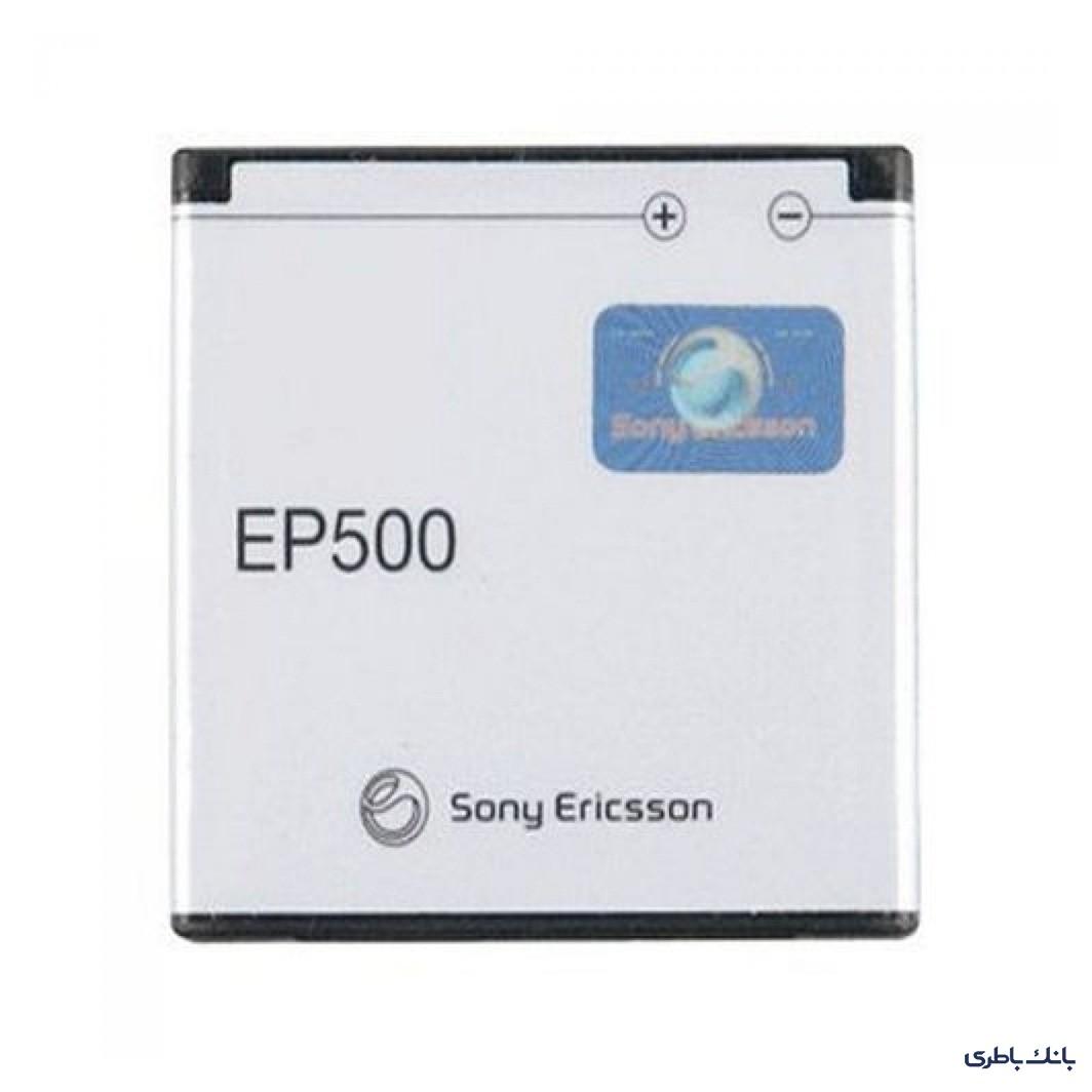 سونی اریکسون X8 -1