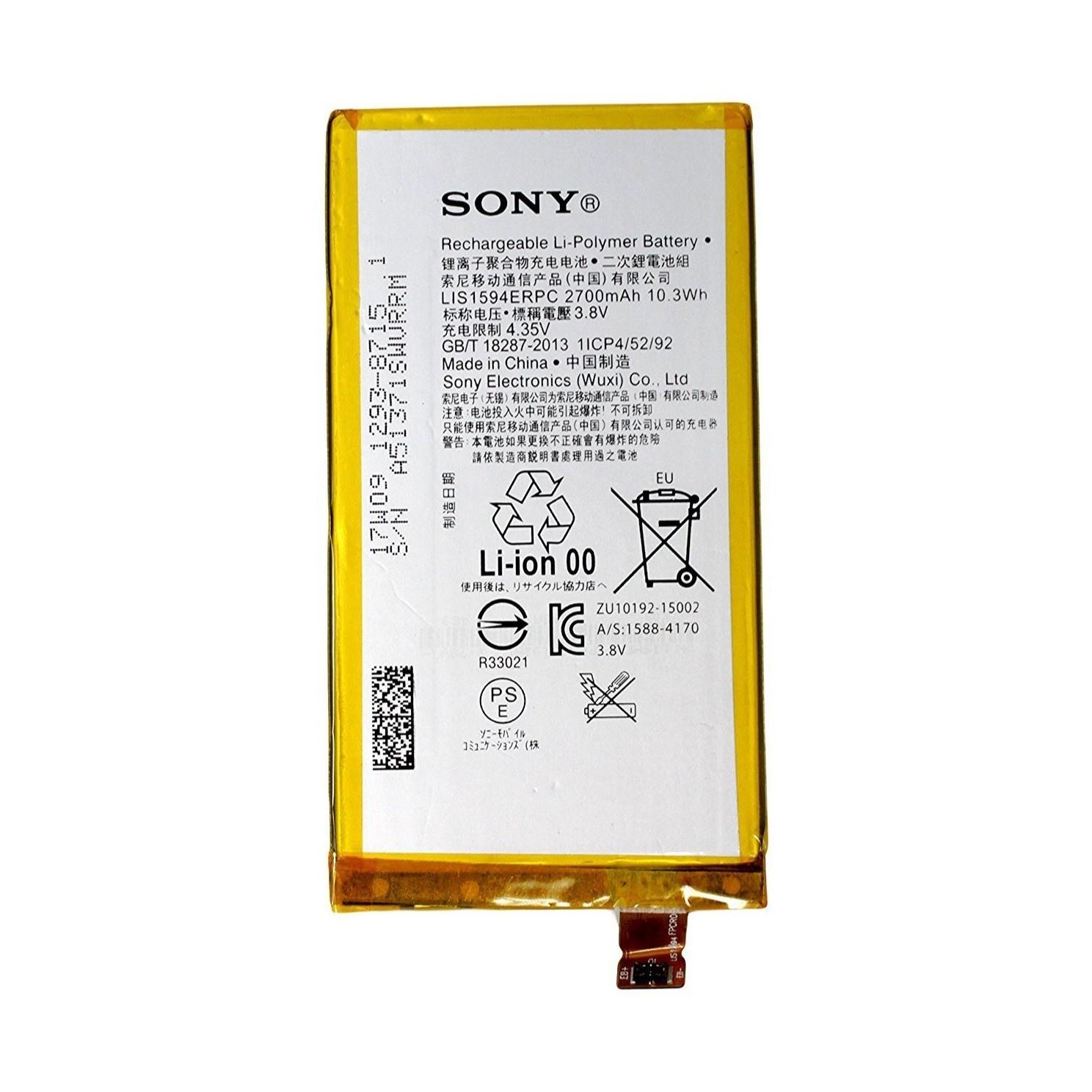 سونی اکسپریا XA Ultra-1
