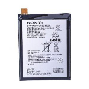 xperia z5 1 300x300 - باتری موبایل سونی Xperia Z5 با کدفنی LIS1593ERPC
