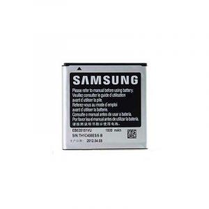 باطری موبایل سامسونگ Galaxy S Advance با کدفنی EB535151VU
