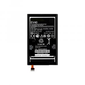 باطری موبایل موتورولا Droid Razr Maxx HD