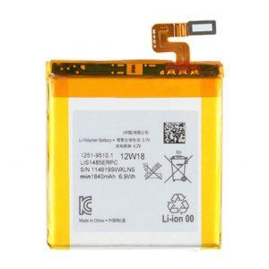 LIS1485ERPC 1 300x300 - باتری موبایل سونی Xperia Ion با کد فنی LIS1485ERPC