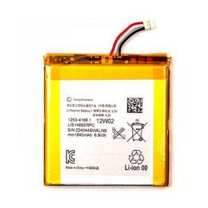 LIS1489ERPC 300x300 - باتری موبایل سونی Xperia Acro S با کد فنی LIS1489ERPC
