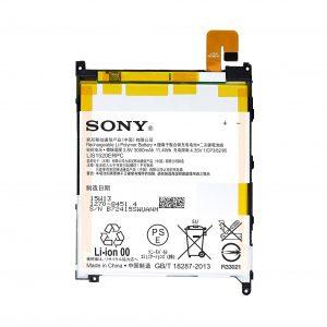 LIS1520ERPC 1 300x300 - باتری موبایل سونی Xperia Z Ultra با کد فنی LIS1520ERPC