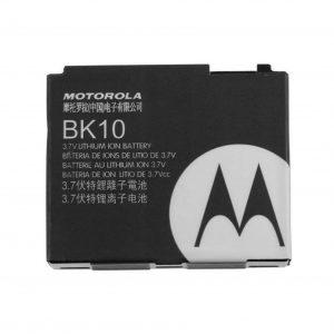 BK10_باتری