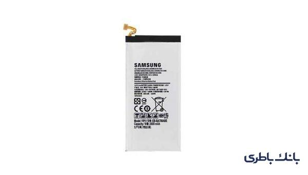 باطری موبایل سامسونگ Galaxy A7