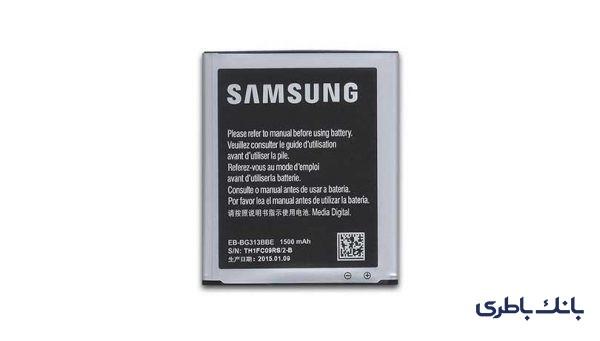 باتری موبایل سامسونگ Galaxy Ace4 G313