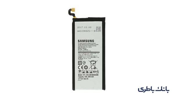 باطری موبایل سامسونگ Galaxy S6