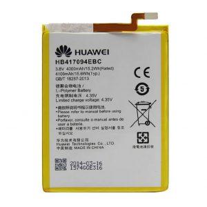 باتری موبایل هواوی Ascend Mate 7 با کد فنی HB417094EBC