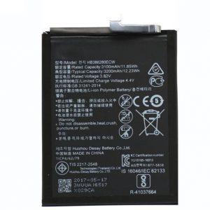 باتری اورجینال موبایل هواوی P10 با کدفنی HB386280ECW