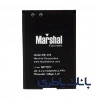 باتری موبایل مارشال ME-358