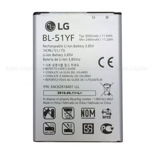 11eea45c6b516854bddace12e4c0b751bfae6a60 300x300 - باتری موبایل ال جی G4 با کدفنی BL-51YF
