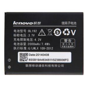 1297b383c7010ff7de23fb669034e39c09880d23 300x300 - باتری موبایل لنوو A300 با کد فنی BL192