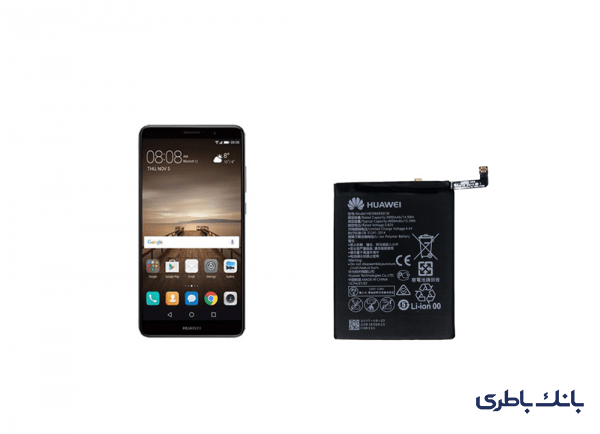 1c754552b4900433cc4e908f89b395b1798e0c6f 860084461 600x434 - باتری موبایل هواوی Mate 9 با کد فنی HB396689ECW