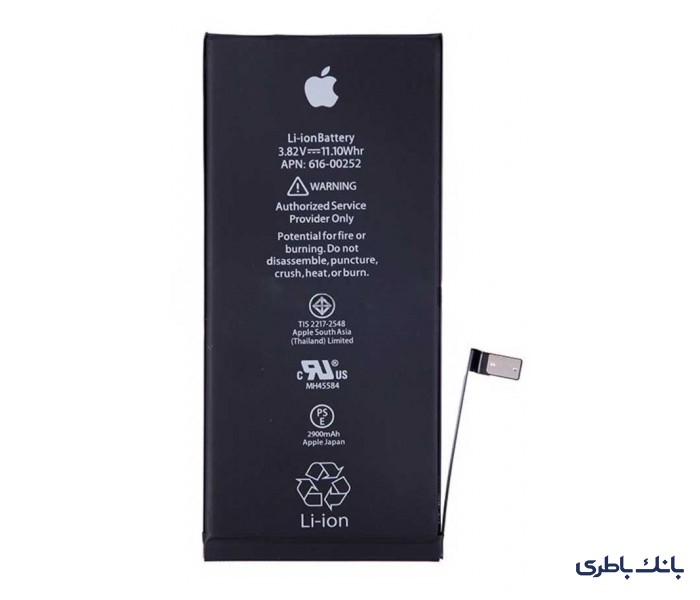 2-Apple-iPhone-7-Plus-LCD-Battery-700×600