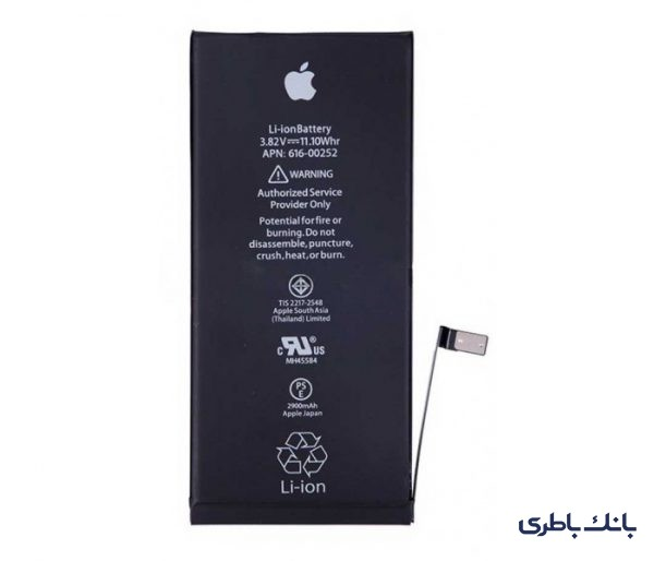 2 Apple iPhone 7 Plus LCD Battery