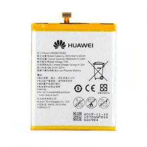 20614bcefc8cc9de58c6fc024bf100302cac99fa 300x300 - باتری موبایل هواوی Y6 Pro با کد فنی HB526379EBC