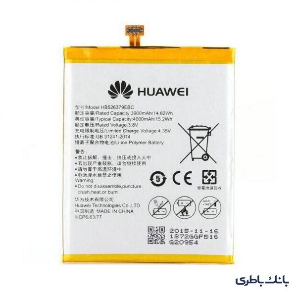20614bcefc8cc9de58c6fc024bf100302cac99fa 600x600 - باتری موبایل هواوی Y6 Pro با کد فنی HB526379EBC