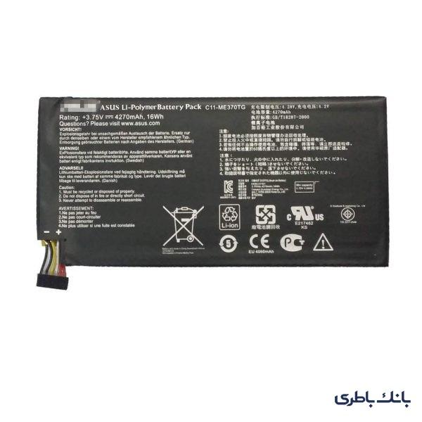 باطری تبلت ایسوس NEXUS 7 با کد فنی C11ME370T
