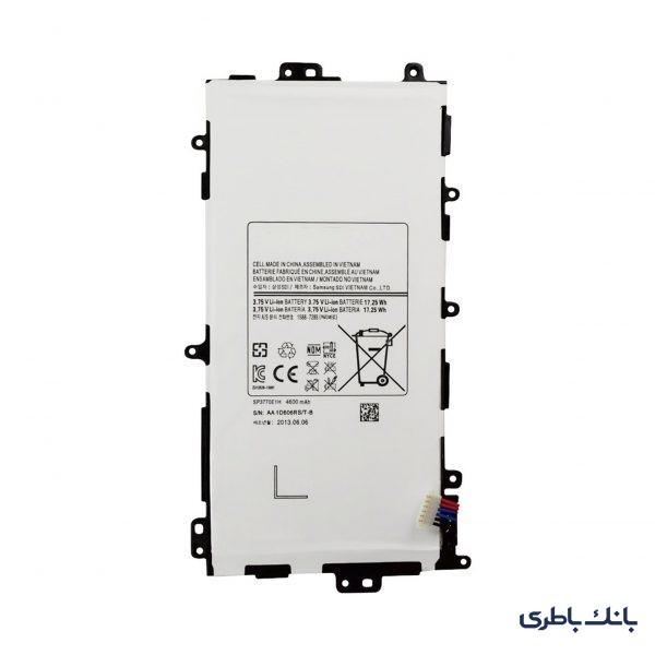 265903ad55c5159af9f4c6c1a0cfc1106284cca8 600x600 - باتری تبلت سامسونگ Note 8 Inch با کد فنی SP3770E1H