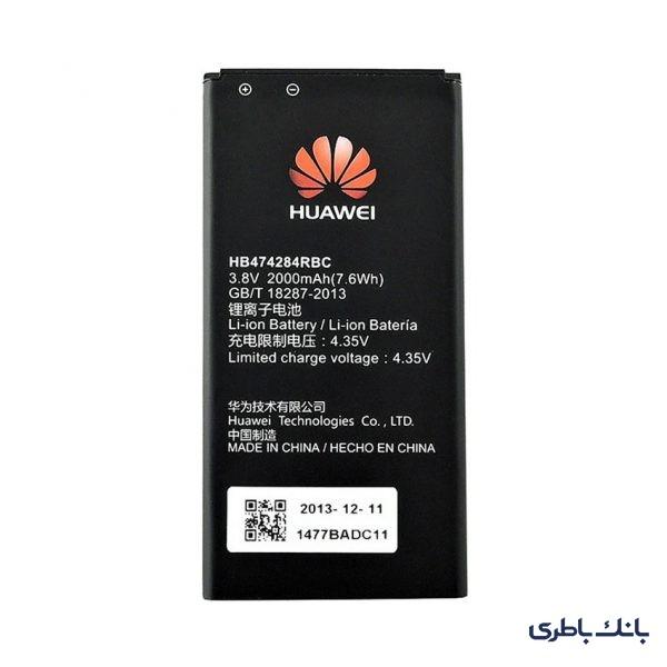 28c3aa483c9fa9b8745a23f5804c535ef8bdbafe 600x600 - باتری موبایل هواوی Y550 با کد فنی HB474284RBC