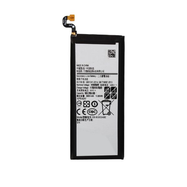 2c30afae6840260b02e43bf319f834aff4f2bcbd 600x600 - باتری موبایل سامسونگ Galaxy Note 7 با کدفنی EB-BN930ABE