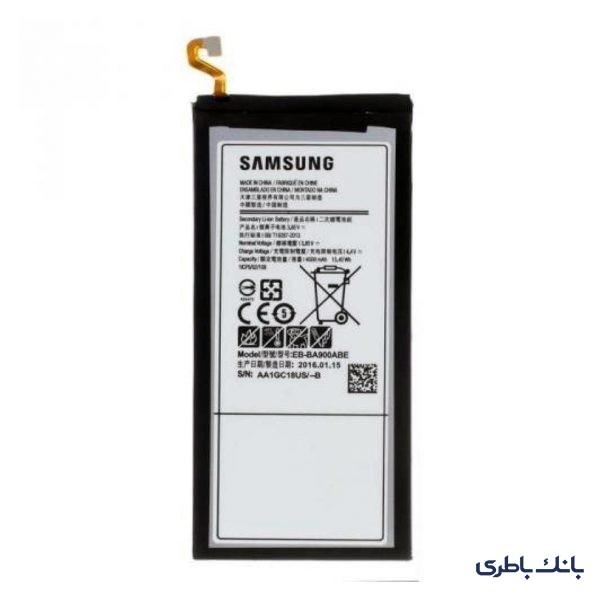 باطری موبایل سامسونگ Galaxy A9 2016