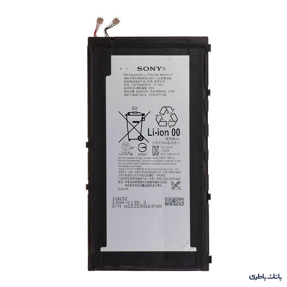 باتری تبلت سونی Xperia Z3 با کد فنی LIS1569ERPC