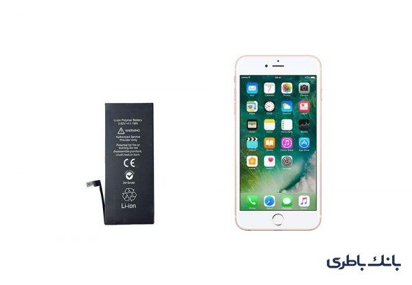 38882c847f2f673748284fa2e7eb55a6694111c2 1953942950 600x415 - باتری موبایل اپل مدل Iphone 6 Plus