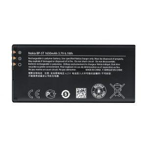 باتری موبایل مایکروسافت lumia 820 با کد فنی BP-5T