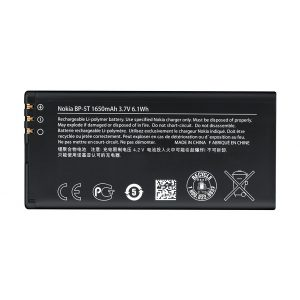 3a3f5af00a5604395eb4181970abb7e61466845d 300x300 - باتری موبایل مایکروسافت lumia 820 با کد فنی BP-5T