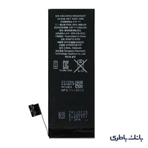 42341c31cdc477018f4731917a38d1e9fd12bf74 1 - باتری موبایل اپل مدل Iphone SE