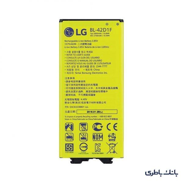 4b37984ec9f4c92ec0684702f1376a2a931a812b 600x600 - باتری موبایل ال جی G5 با کدفنی BL-42D1F