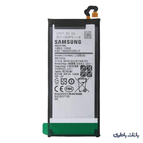 باتری موبایل سامسونگ 2017 A7