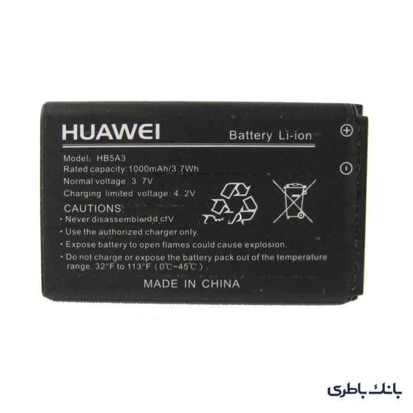 باطری موبایل هوآوی C6300