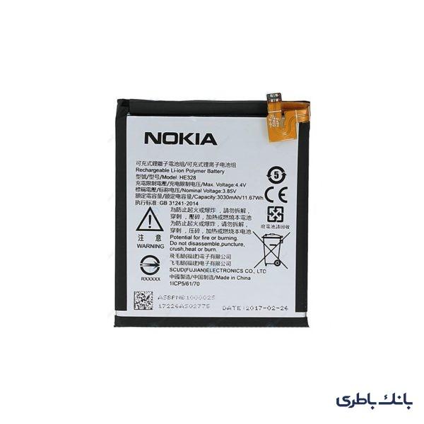 باطری موبایل نوکیا 8 با کدفنی HE328