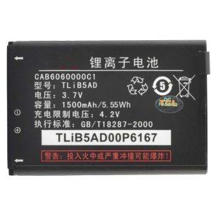 5be05a8bd3d1ef949789dbdf67af3085caadaf61 300x300 - باتری موبایل آلکاتل One Touch 993 با کد فنی TLIB5AD